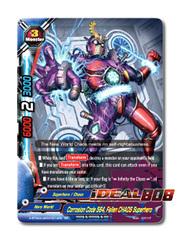 Corrosion Code 564, Fallen CHAOS Superhero [X-BT04A-UB03/0014EN RR (FOIL)] English