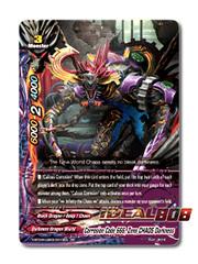 Corrosion Code 666, Zeno CHAOS Darkness [X-BT04A-UB03/0013EN RR (FOIL)] English