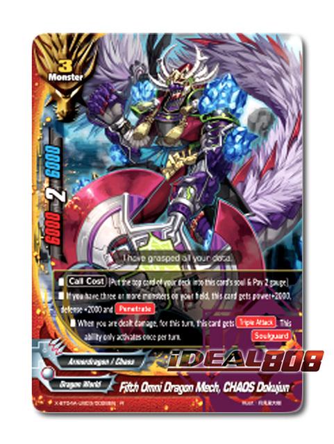 Fifth Omni Dragon Mech, CHAOS Dokujun [X-BT04A-UB03/0026EN R (FOIL)] English