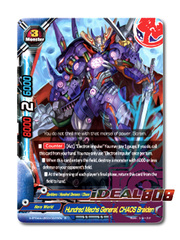 Hundred Mechs General, CHAOS Braiden [X-BT04A-UB03/0023EN R (FOIL)] English