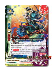 Hundred Mechs General, CHAOS Gishingyuki [X-BT04A-UB03/0021EN R (FOIL)] English