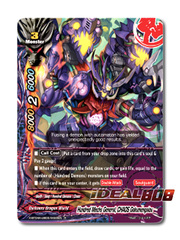 Hundred Mechs General, CHAOS Gokumengaiou [X-BT04A-UB03/0022EN R (Glossy)] English