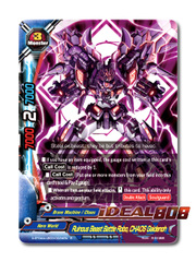 Ruinous Beast Battle Robo, CHAOS Gaidenoh [X-BT04A-UB03/0024EN R (Glossy)] English