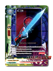 Chaos Brand Dimensional Sword [X-BT04A-UB03/0035EN R (FOIL)] English