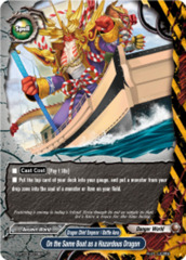On the Same Boat as a Hazardous Dragon [D-BT03/0079EN U (FOIL)] English