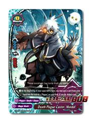 Death Plague Caster, Mordol [X-BT04A-UB03/0030EN R (FOIL)] English