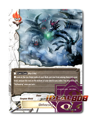 Unfreezing [X-BT04A-UB03/0033EN R (Glossy)] English
