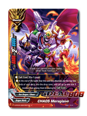 CHAOS Meraglaive [X-BT04A-UB03/0041EN C (Regular)] English