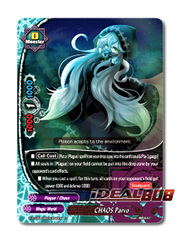 CHAOS Parvo [X-BT04A-UB03/0049EN C (Regular)] English