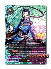 CHAOS Teo Lao [X-BT04A-UB03/0044EN C (FOIL)] English