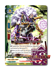 CHAOS Unzen [X-BT04A-UB03/0040EN C (FOIL)] English