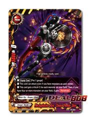 Mechsplosive Axe, Chaos Demon Slay [X-BT04A-UB03/0059EN C (FOIL)] English