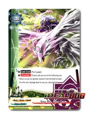 Ninja Arts, Vapor Crow [X-BT04A-UB03/0054EN C (FOIL)] English