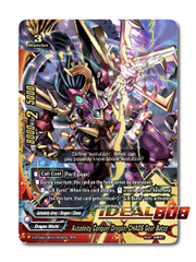 Autodeity Conquer Dragon, CHAOS Gear Batzz [X-BT04A-UB03/BR02EN BR (Metallic Color)] English
