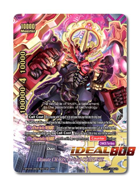 Buddyfight Autodeity Great Sorcery CHAOS Yersinieas X-BT04A-UB03//S003EN SP