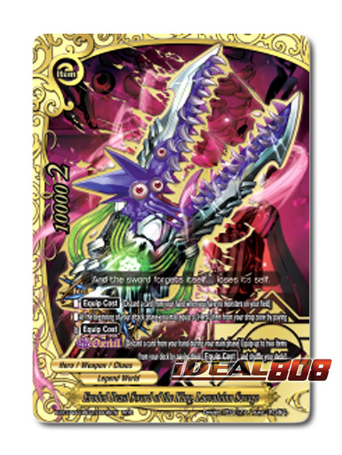 Eroded Beast Sword of the King, Laevateinn Savage [X-BT04A-UB03/S004EN SP (Gold Border)] English