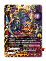 Lastdroid, Dra-gollum Dolmando [X-BT04A-UB03/0062EN Secret (FOIL)] English