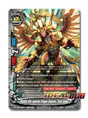 Martial Arts Imperial Dragon Emperor, Duel Sieger [X-BT04A-SS03/0061EN Secret (FOIL)] English