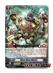 Meow Meow Worker - G-CB04/042EN - C