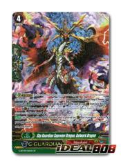 Sky Guardian Supreme Dragon, Bulwark Dragon - G-BT09/S10EN - SP