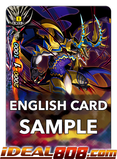 Black Crest Dragon, Vidor Nove [X2-BT01/0032EN R (Glossy)] English