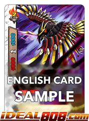 Bladewing Raven [X2-BT01/0029EN R (Glossy)] English