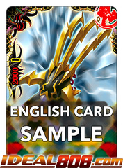Heavenly Claws, Raikiri [X2-BT01/0038EN R (Glossy)] English