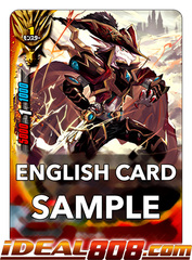 Thunderflash Swordsman, Billion Rapier [X2-BT01/0021EN R (Glossy)] English