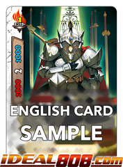Omni Lords' Loyal Knight, El Quixote [X2-BT01/0030EN R (Glossy)] English