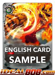 Dragon's Temper [X2-BT01/0028EN R (Glossy)] English