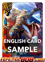 Purgatory Knights Reborn, Holy Grebe Dragon [X2-BT01/0037EN R (Glossy)] English