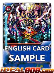 Second Darkhero Hideout [X2-BT01/0035EN R (Glossy)] English