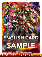 Overturn Armordragon, Drum Bunker Dragon [X2-BT01/0069EN Secret (FOIL)] English