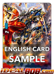 Purgatory Knights Liberator, Orcus Sword Dragon [X2-BT01/0076EN Secret (FOIL)] English