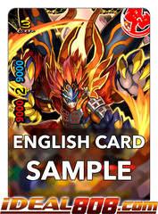 Heavenly Specter, Yamigedo Mikazuchi [X2-BT01/0007EN RRR (FOIL)] English