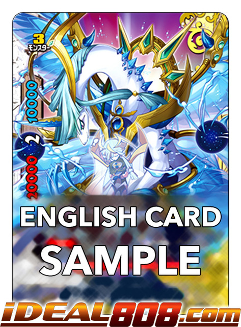 Ice Dragon of Rebirth, Roi Miserea [X2-BT01/0005EN RRR (FOIL)] English