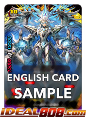 White Supreme Dragon Deity of Creations, Gaen [X2-BT01/0008EN RRR (FOIL)] English
