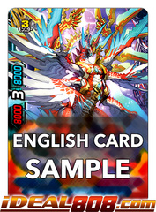 Super Sun Deity Dragon, Balle Soleil Dios [X2-BT01/0006EN RRR (FOIL)] English