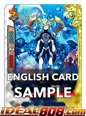 Karuna Cycle Emperor, Miserea [X2-BT01/0019EN RR (FOIL)] English