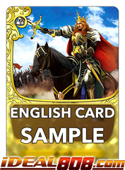 One Who Leads [X2-BT01/0016EN RR (FOIL)] English