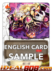 Demon Lord's Armor [X2-BT01/0044EN U (Regular)] English