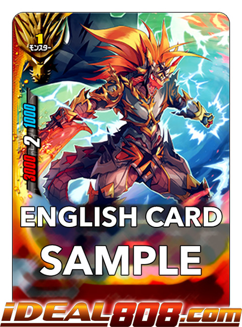 Mera Blade Inazuma [X2-BT01/0039EN U (Regular)] English
