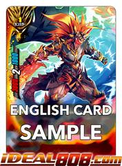 Mera Blade Inazuma [X2-BT01/0039EN U (Regular)] English