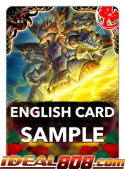 Backfeeding Source [X2-BT01/0052EN U (Regular)] English