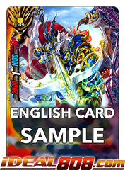 Purgatory Knights Reborn, Crossbow Dragon [X2-BT01/0051EN U (Regular)] English