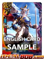 Purgatory Knights Reborn, Silver Staff Dragon [X2-BT01/0050EN U (Regular)] English