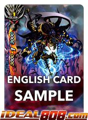 Black Crest Dragon, Dies [X2-BT01/0064EN C (Regular)] English