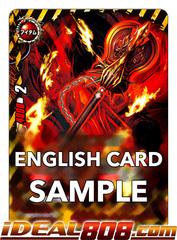 Executioners' Lance, Gehenna Gretsch [X2-BT01/0056EN C (Regular)] English
