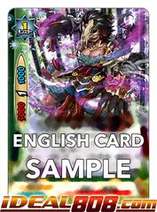 Humanoid Beast, Yaejako [X2-BT01/0059EN C (Regular)] English