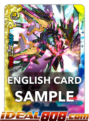 Deity Meteorarms, Azavoarl [X2-BT01/0068EN C (Regular)] English